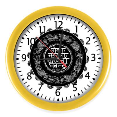 Настенные часы Мандала - Мантра - Lokāḥ samastāḥ sukhino bhavantu