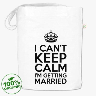 Сумка Для невесты