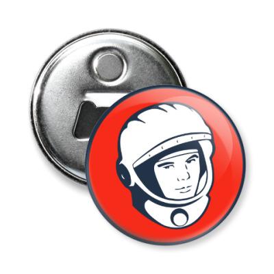 Магнит-открывашка Юрий Гагарин