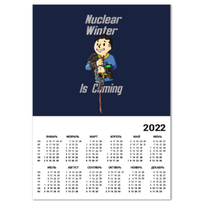 Календарь Ядерная Зима Близко