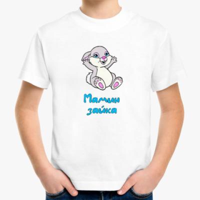 Детская футболка Мамин Зайка