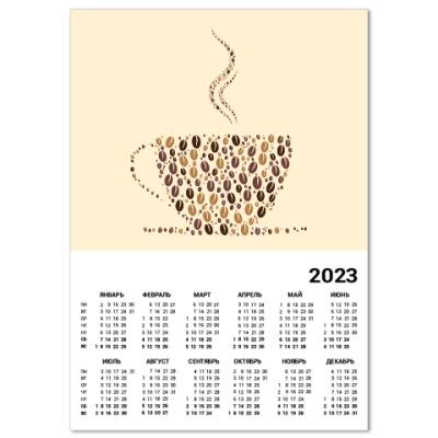 Календарь Кофе из кофейных зерен