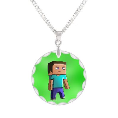 Кулон Minecraft Steve