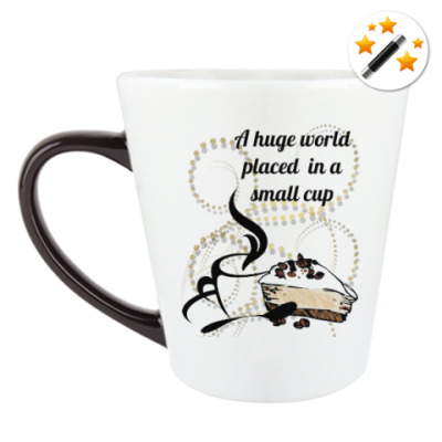 Кружка-хамелеон  a huge world placed in a small cup