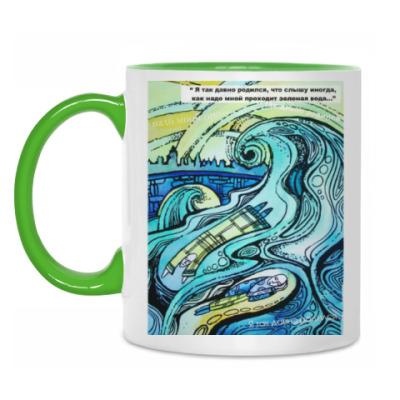 Кружка Зеленые воды Ишмы Макс Фрай