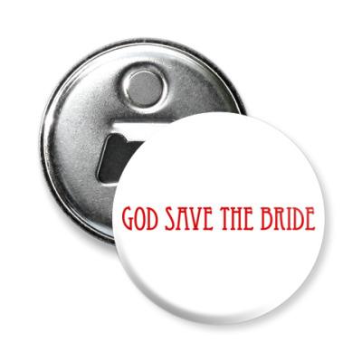 Магнит-открывашка  'God Save The Bride'
