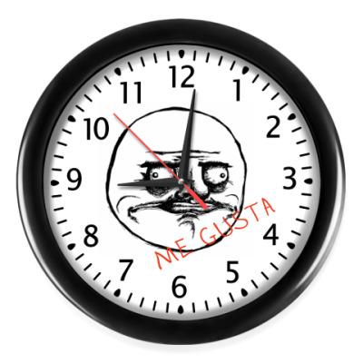 Настенные часы ME GUSTA