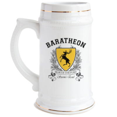 Пивная кружка House Baratheon