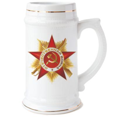 Отечественная война / 9 мая