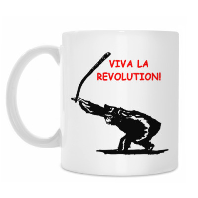 Кружка VIVA LA REVOLUTION! БУНТ