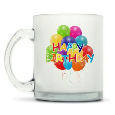 Кружка матовая Happy Birthday