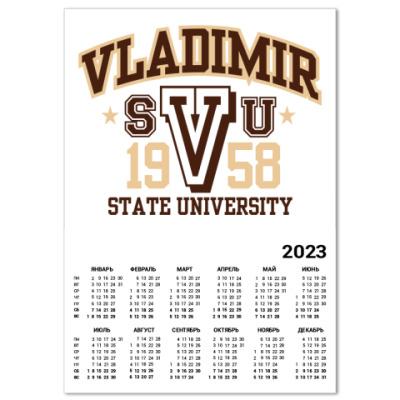 Календарь  Владимирский университет
