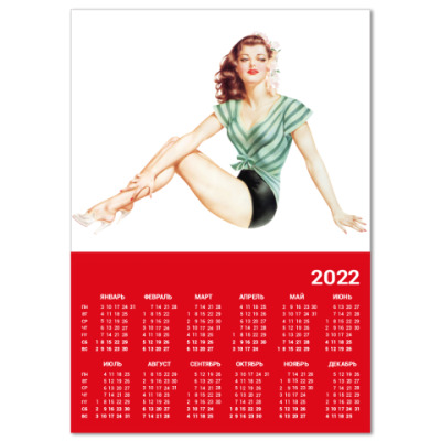Календарь  A4 Девушка №9*11
