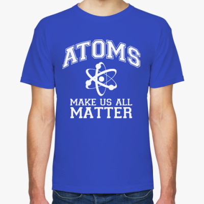 Футболка Atoms make us all matter