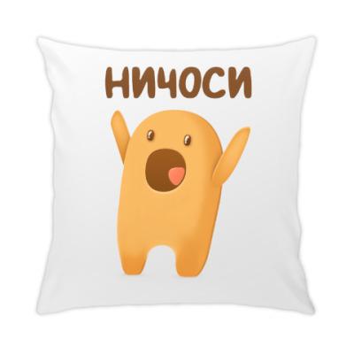 Подушка Ничоси