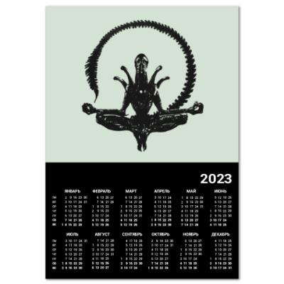 Календарь Чужой