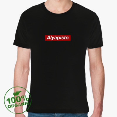 Футболка из органик-хлопка Alyapisto