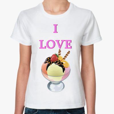 Классическая футболка Я люблю мороженое