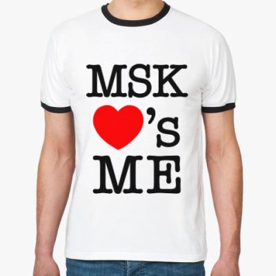 Футболка Ringer-T MSK Loves Me