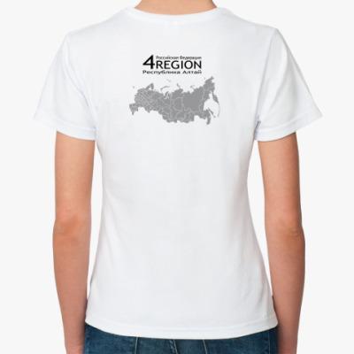 Классическая футболка Республики Алтай
