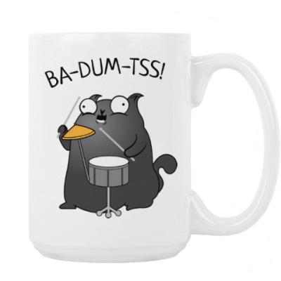 Кот Ba-Dum-Tss!