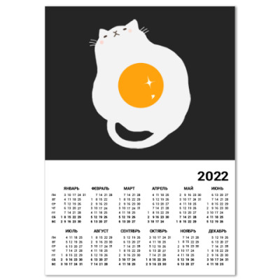 Календарь Кот-яичница
