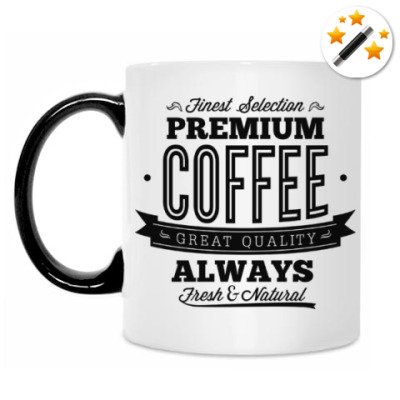 Кружка-хамелеон Лучший Кофе!