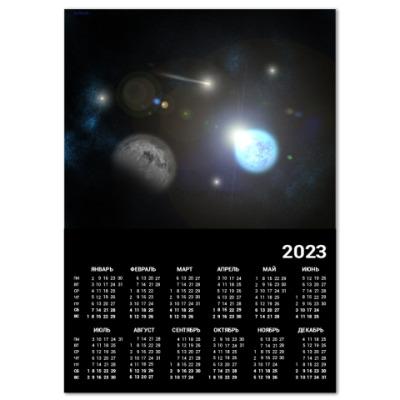 Календарь Космическая мечта