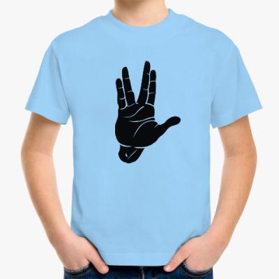 Детская футболка Star Trek жест Спока