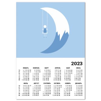 Календарь Качели на Луне
