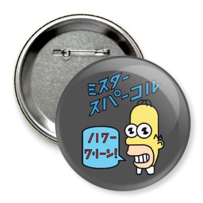 Значок 75мм Симпсоны: Японский Гомер