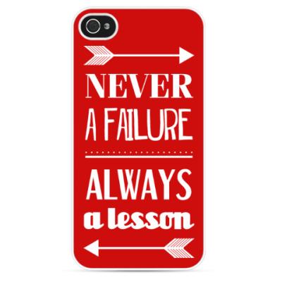 Чехол для iPhone На ошибках учатся!