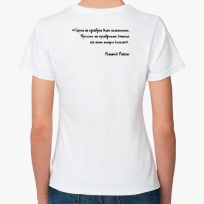 Классическая футболка Рональд Рейган