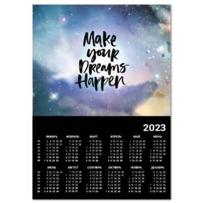 Календарь Make your dreams happen