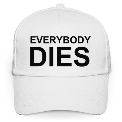 Кепка бейсболка Everybody Dies
