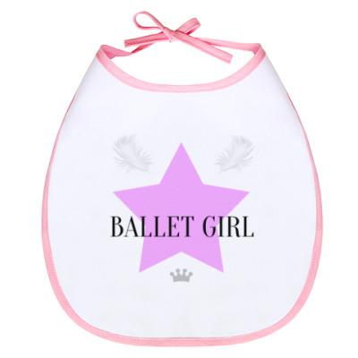 Слюнявчик BALLET GIRL