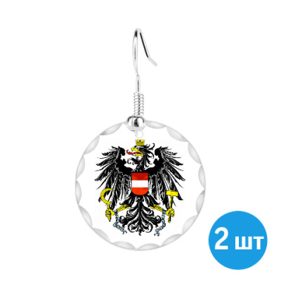 Серьги Герб Австрии