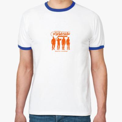Футболка Ringer-T Заводной апельсин