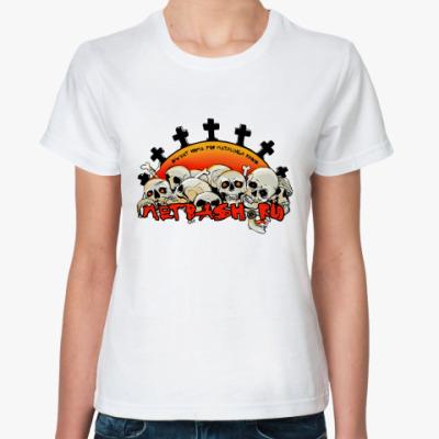 Классическая футболка Metbash Ladies