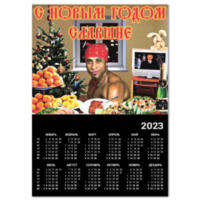 Календарь Новый год с Рикардо Милосом