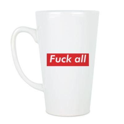 Чашка Латте Fuck all