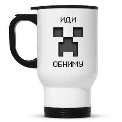 Кружка-термос Иди Обниму Minecraft Creeper