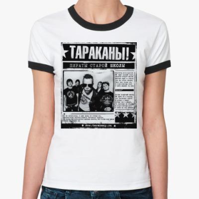 Женская футболка Ringer-T Тараканы!