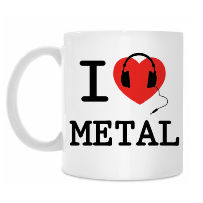 Кружка I Love Metal