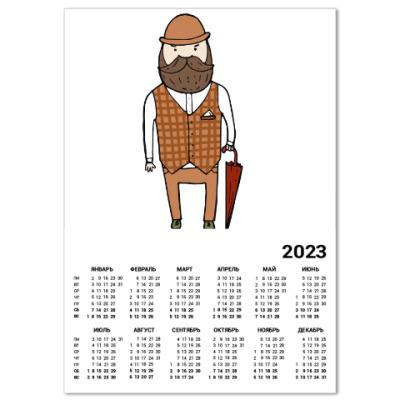 Календарь Джентельмен с зонтиком