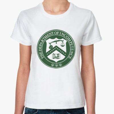 Классическая футболка 'Департамент Некомпетентности'