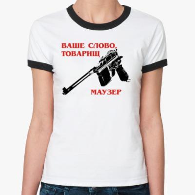 Женская футболка Ringer-T маузер