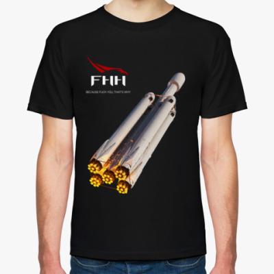 Футболка Ракета Falcon Heavy Heavy