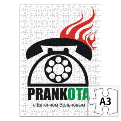 Пазл PrankPhone