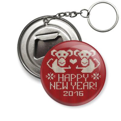 Брелок-открывашка Новогодний с символом 2016 года обезьяной